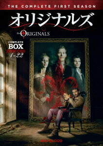 オリジナルズ〈ファースト・シーズン〉 コンプリート・ボックス[1000521621][DVD] 製品画像