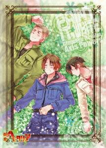 銀幕ヘタリア Axis Powers Paint it,White(白くぬれ!)【ぷれみあむ版・祭】[MFBM-0001][DVD] 製品画像
