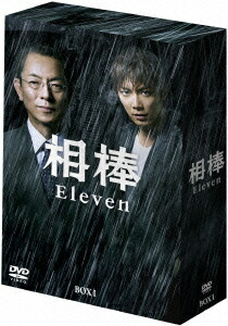 相棒 season 11 DVD-BOX I[1000422386][DVD]