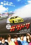 ガクドリ[DSTD-03386][DVD] 製品画像