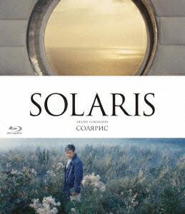 惑星ソラリス Blu-ray 新装版[IVBD-1109][Blu-ray/ブルーレイ] 製品画像