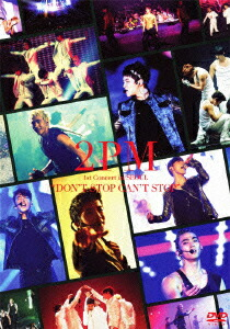 "2PM 1st Concert in SEOUL ""DON'T STOP CAN'T STOP""[BVBL-57][DVD]"