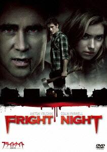 フライトナイト/恐怖の夜[VWDS-2712][DVD] 製品画像