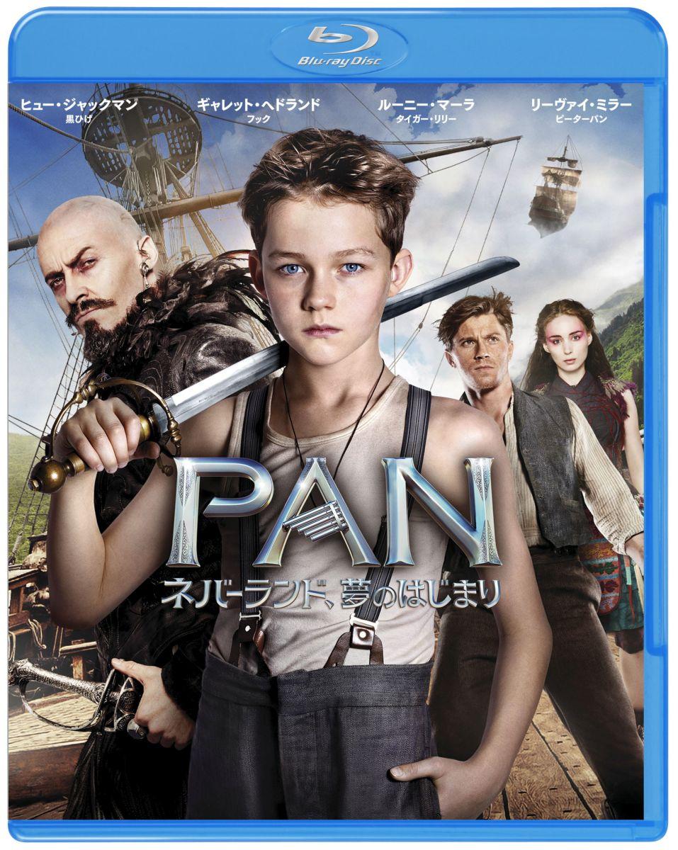 【初回仕様】PAN〜ネバーランド、夢のはじまり〜 ブルーレイ&DVDセット[1000593100][Blu-ray/ブルーレイ] 製品画像