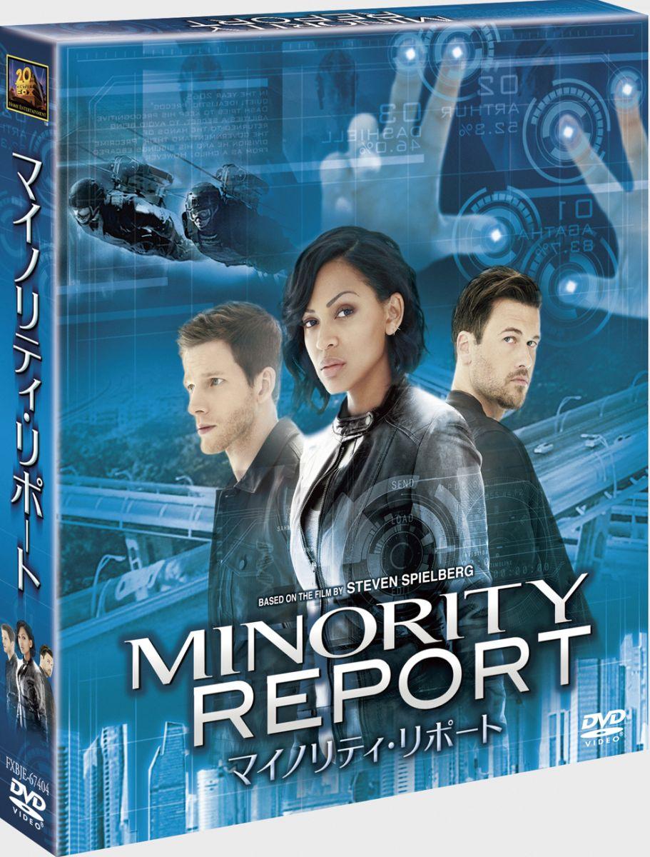 マイノリティ・リポート<SEASONSコンパクト・ボックス>[FXBJE-67404][DVD] 製品画像
