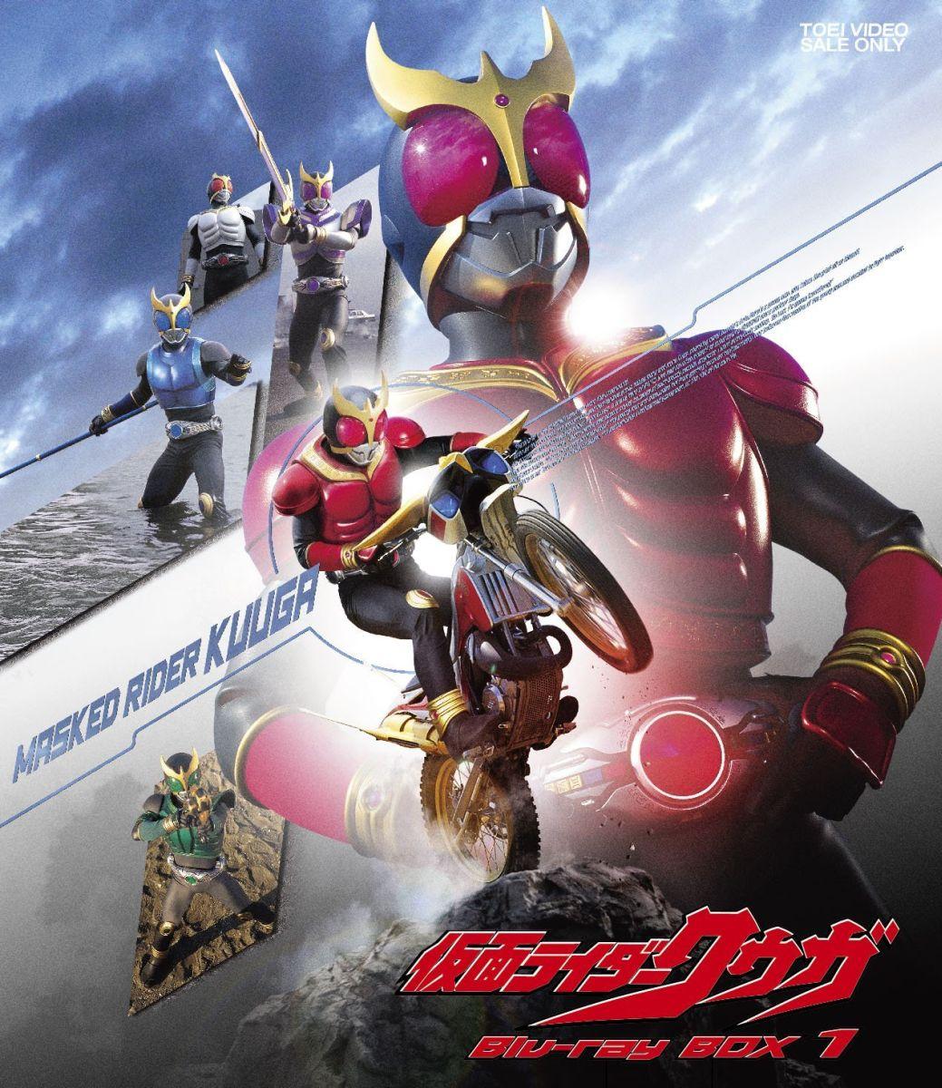 仮面ライダークウガ Blu-ray BOX 1[BSTD-08973][Blu-ray/ブルーレイ]