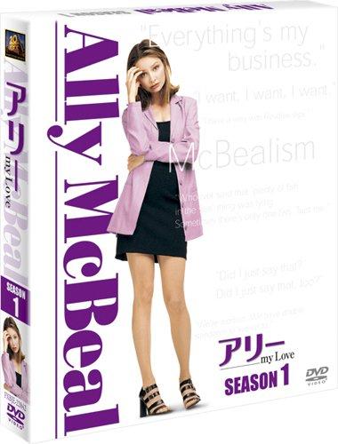 海外ドラマ アリー my Love シーズン1 <SEASONSコンパクト・ボックス>[FXBJE-22842][DVD]