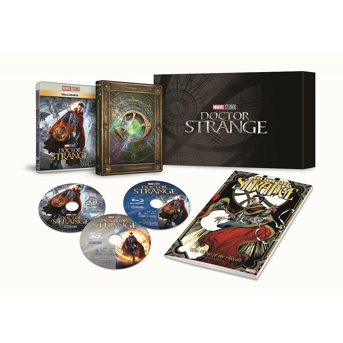 ドクター・ストレンジ MovieNEX プレミアムBOX(数量限定)[VWAS-6484][Blu-ray/ブルーレイ] 製品画像