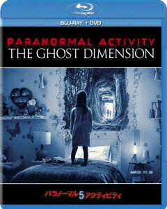 パラノーマル・アクティビティ5 ブルーレイ+DVDセット[PJXF-1006][Blu-ray/ブルーレイ] 製品画像
