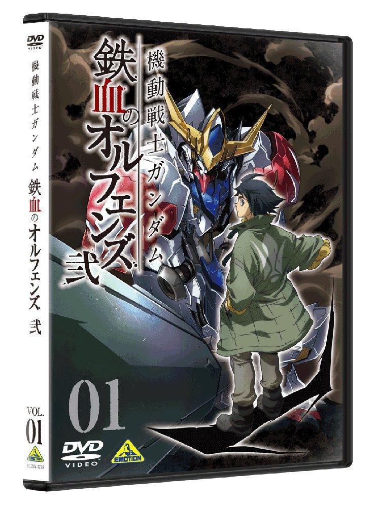 機動戦士ガンダム 鉄血のオルフェンズ 弐 VOL.01[BCBA-4738][DVD]