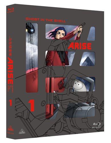 攻殻機動隊ARISE 1[BCXA-0739][Blu-ray/ブルーレイ] 製品画像