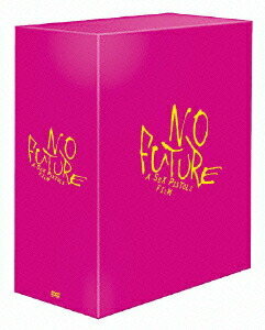 NO FUTURE:A SEX PISTOLS FILM コレクターズBOX[TMSS-137][DVD]