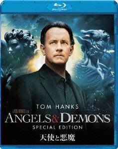 天使と悪魔 スペシャル・エディション[BLU-47404][Blu-ray/ブルーレイ] 製品画像