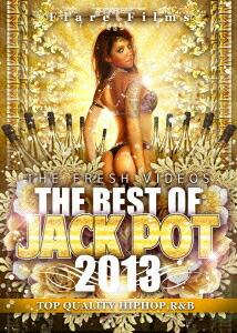 ザ・ベスト・オブ・ジャック・ポット 2013[SMIVD-234][DVD] 製品画像