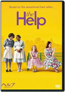 ヘルプ〜心がつなぐストーリー〜[VWDS-2747][DVD] 製品画像