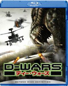 D-WARS ディー・ウォーズ[BAS-52173][Blu-ray/ブルーレイ]