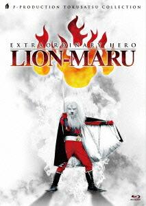 快傑ライオン丸 Blu-ray BOX(初回限定版)[KIXF-90356/64][Blu-ray/ブルーレイ]
