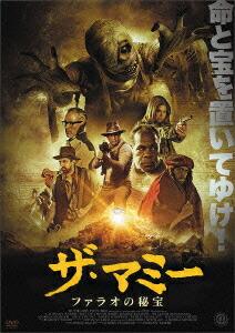 ザ・マミー 〜ファラオの秘宝〜[AAE-6079S][DVD] 製品画像