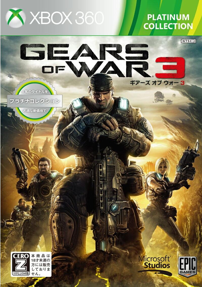 Gears of War 3 [Xbox 360 �v���`�i�R���N�V���� 2013/10/03]