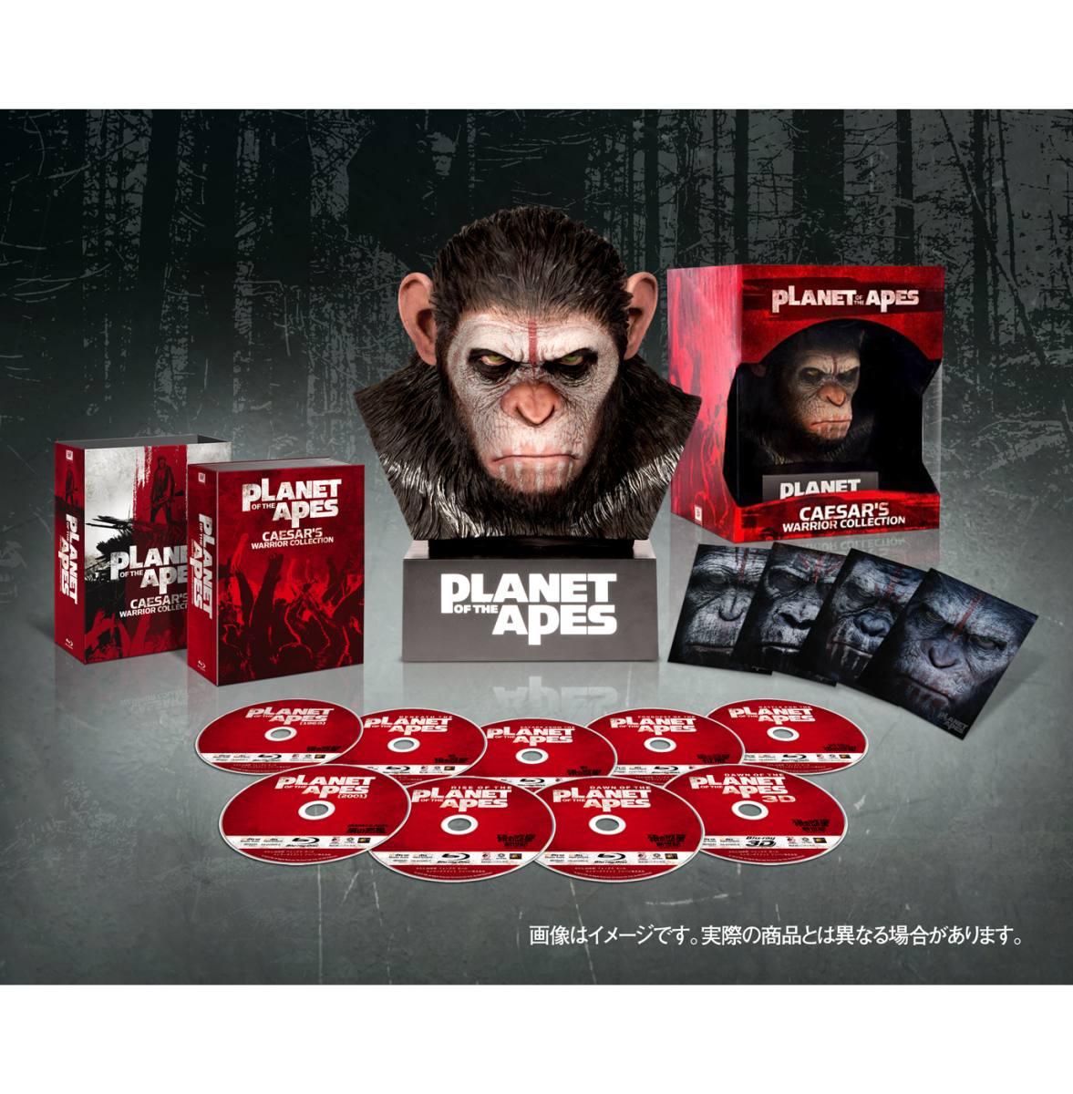 猿の惑星 ブルーレイ・コレクション〈ウォーリアー・シーザー・ヘッド付〉〔700セット数量限定生産〕[FXXA-62965][Blu-ray/ブルーレイ]