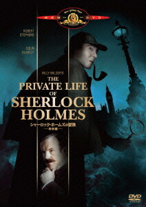 シャーロック・ホームズの冒険<特別編>[MGBNG-19782][DVD]