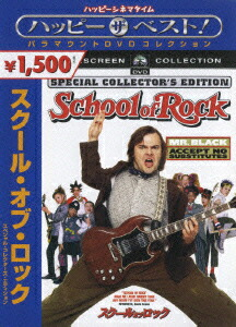 スクール・オブ・ロック スペシャル・コレクターズ・エディション[PHNC-110103][DVD] 製品画像