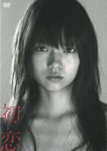 初恋 プレミアム・エディション[BBBJ-6776][DVD] 製品画像