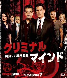 クリミナル・マインド/FBI vs. 異常犯罪 シーズン7 コンパクトBOX[VWDS-6061][DVD] 製品画像