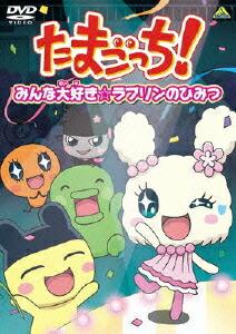 価格.com - アニメ たまごっち!...