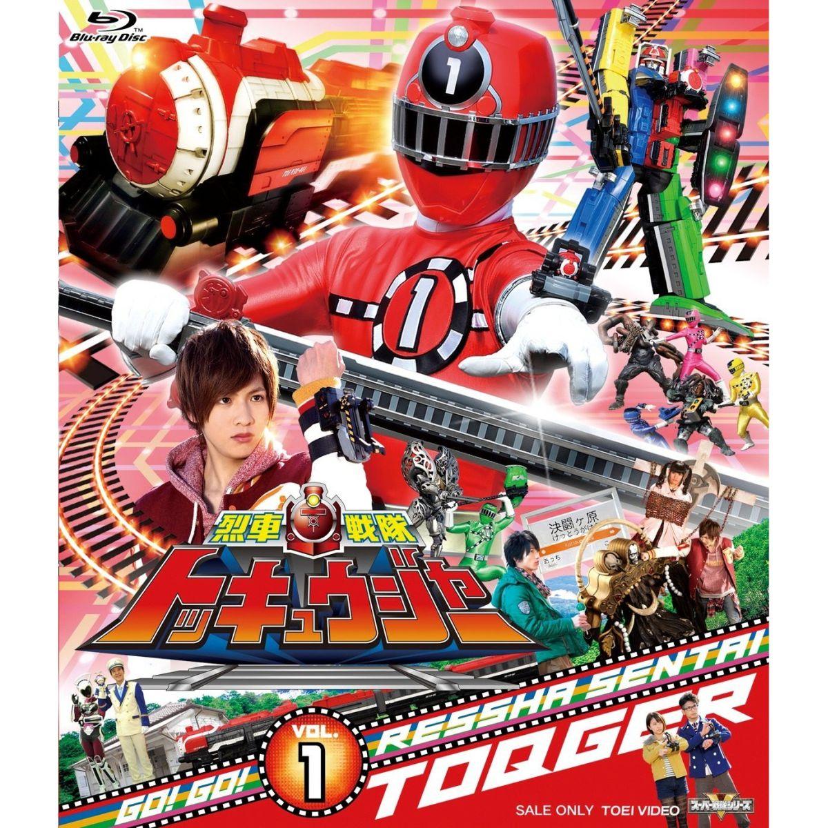 スーパー戦隊シリーズ 烈車戦隊トッキュウジャー VOL.1[BSTD-08941][Blu-ray/ブルーレイ]