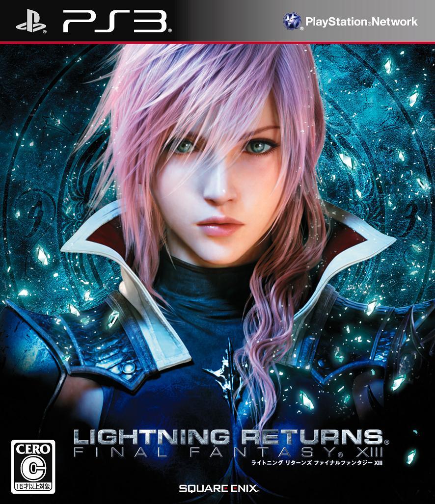 ライトニング リターンズ ファイナルファンタジーXIII [PS3]