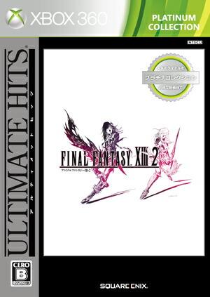 ファイナルファンタジーXIII-2 [アルティメットヒッツ] [Xbox 360 プラチナコレクション]