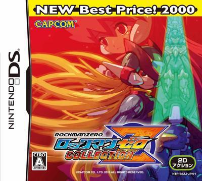 �J�v�R�� ���b�N�}���[�� �R���N�V���� [NEW Best Price! 2000]