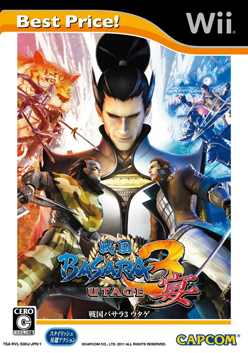 カプコン 戦国BASARA3 宴 [Best Price!] [Wii]