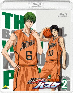 黒子のバスケ 2nd season 2[BCXA-0800][Blu-ray/ブルーレイ] 製品画像
