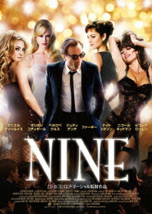 NINE[DABA-90800][DVD] 製品画像