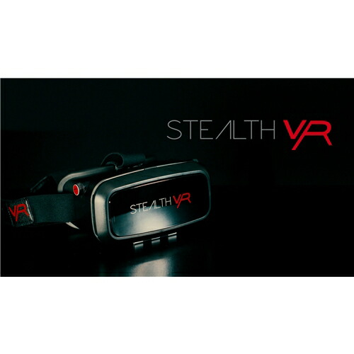 STEALTH VR VR100