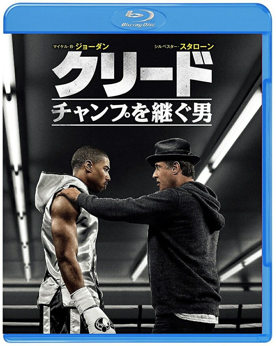 クリード チャンプを継ぐ男[1000627039][Blu-ray/ブルーレイ] 製品画像