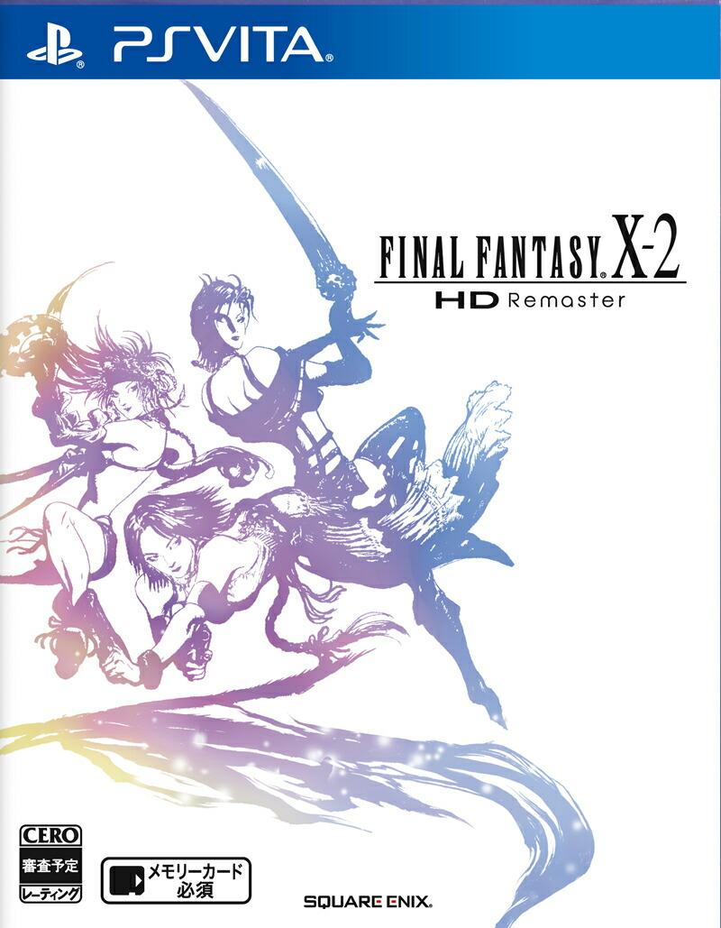 ファイナルファンタジーX-2 HD Remaster