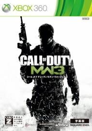 スクウェア・エニックス CALL OF DUTY MODERN WARFARE3 [字幕版] [Xbox 360 新価格版 2013/09/05]