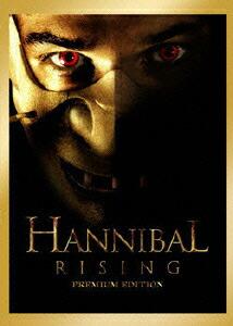 ハンニバル・ライジング 完全版 プレミアム・エディション[GNBF-7363][DVD] 製品画像