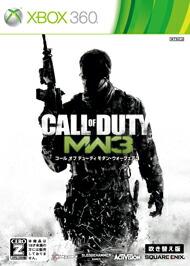スクウェア・エニックス CALL OF DUTY MODERN WARFARE3 [吹き替え版] [Xbox 360 新価格版 2013/09/05]