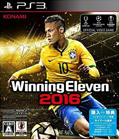 �E�C�j���O�C���u�� 2016 [PS3]