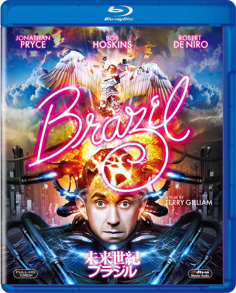 未来世紀ブラジル[FXXJD-24352][Blu-ray/ブルーレイ] 製品画像