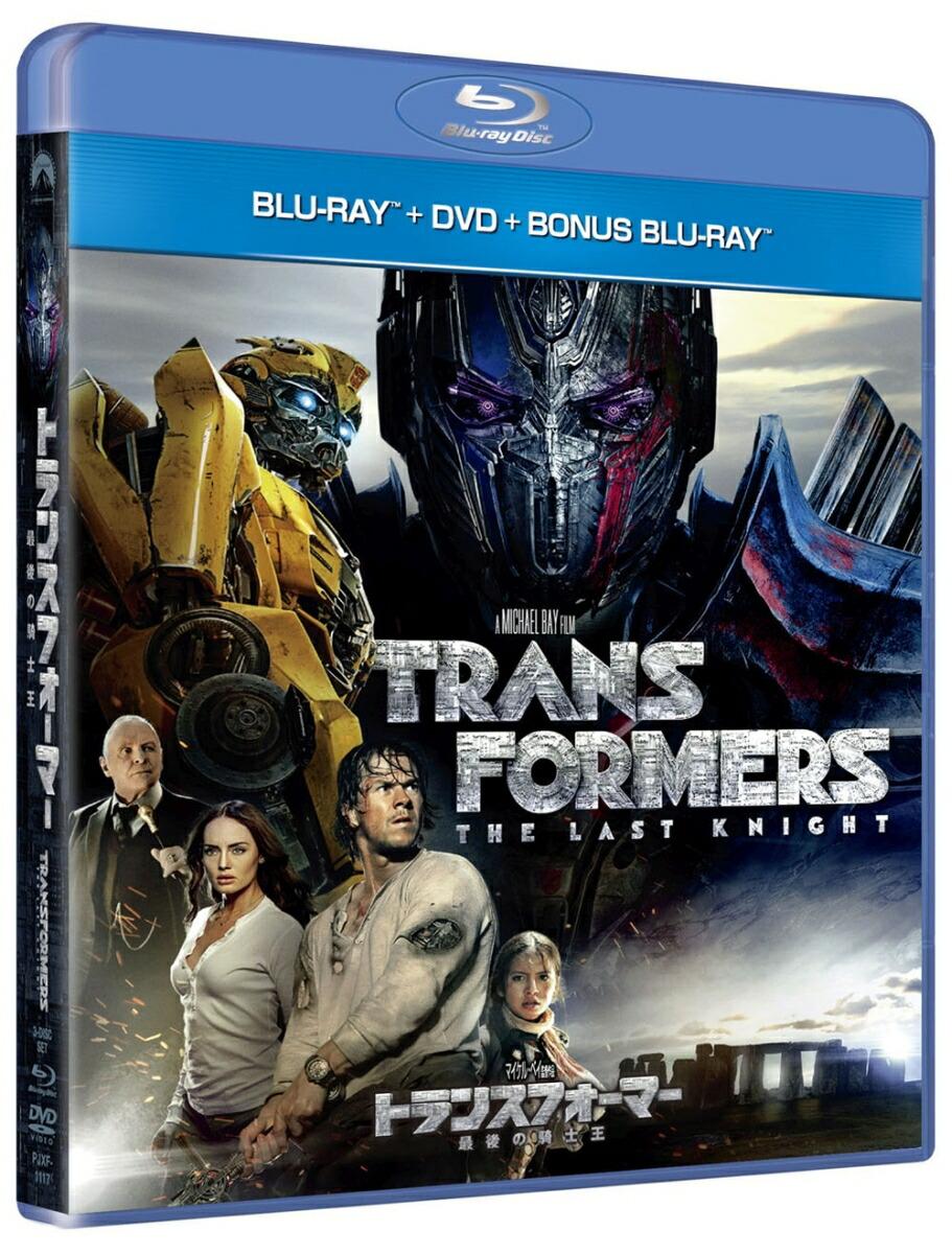 トランスフォーマー/最後の騎士王 ブルーレイ+DVD+特典ブルーレイ 初回限定生産[PJXF-1117][Blu-ray/ブルーレイ]