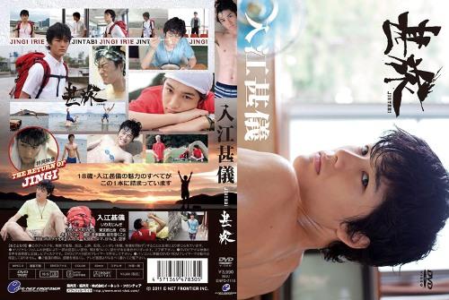 入江甚儀 甚旅-JIN TABI-[ENFD-7116][DVD]
