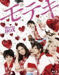 モテキ Blu-ray BOX[TBR-21330D][Blu-ray/ブルーレイ] 製品画像
