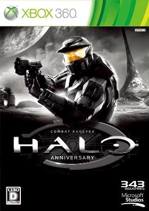 Halo: Combat Evolved Anniversary [初回限定版]