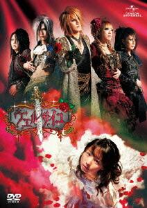 おねがいかなえてヴェルサイユ コレクターズBOX[GNBD-1621][DVD] 製品画像