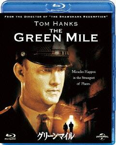 グリーンマイル[GNXF-1843][Blu-ray/ブルーレイ] 製品画像